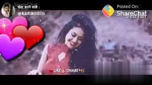 sad video songs videos vijay ar