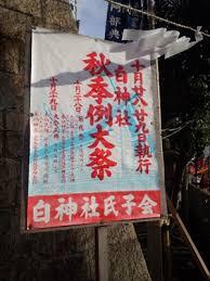 広島のホテルならパークサイドホテル広島平和公園前 - 若旦那の広島びいき