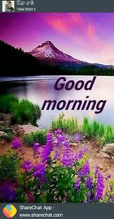 good morning pics for whatsapp group
