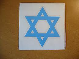 Mobel Wohnen Star Of David 1 In Chrome Jewish Israel Hebrew Decal Sticker Car Laptop Bible Maybrands Com Ng