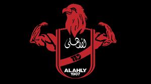 صور علم النادي الاهلي صور دقه عاليه عتاب وزعل