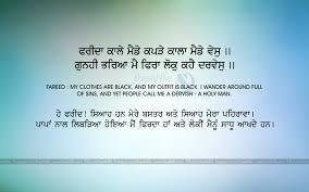 sikh quotes quotesgram