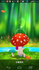 mushrooms 3d live wallpaper