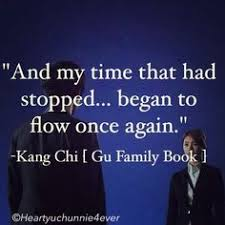best gu family book quotes images book quotes drama quotes