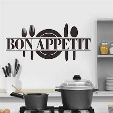 Wall Stickers Food Online Shopping Buy Wall Stickers Food At Dhgate Com