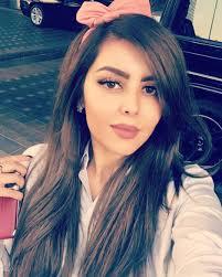بنات مصريات اجمل صور لبنات مصر عيون الرومانسية