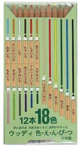 Colored Pencils 12 Woodies 18 Color Wood Grain Amazon Co Uk Kitchen Home