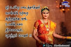 kavithai mazhai tamil kadhal
