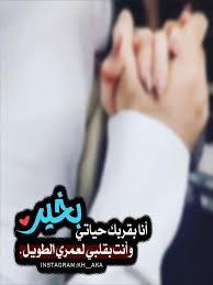 رمزيات بنات ـ حب وشوق For Android Apk Download