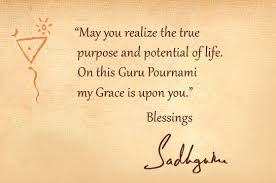 guru purnima quotes images wishes messages to share