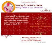 naming ceremony invitation card fl