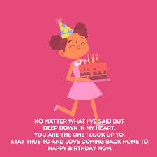 Happy Birthday Mom Quotes Top Happy Birthday Wishes