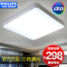 living room lights led lighting