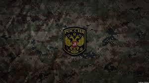 army camouflage fascism russian army