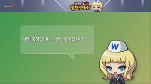 kms ver 1 2 295 maplestory s 15th