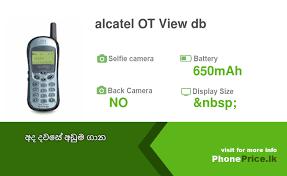 alcatel OT View db Price in Sri Lanka ...