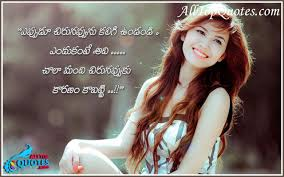 telugu happiness smile inspirational heart touching quotes all