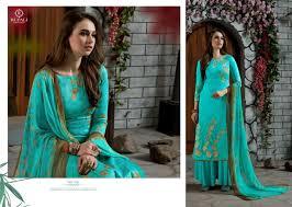 rupali fashion trendz shine vol 2 best