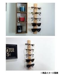 sidecar sunglasses rack easy rack wall