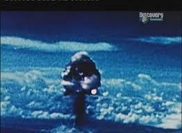 Operation Ivy, King Shot 1952, Fission Bomb test, 500 kilo… | Flickr