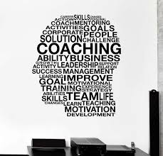 Motivation Vinyl Wall Decal Words Coaching Skills Office Inspired Decor Stickers For Office Removable Self Adhesive Decals Zb473 Stickers For Decorative Stickersvinyl Wall Decals Aliexpress