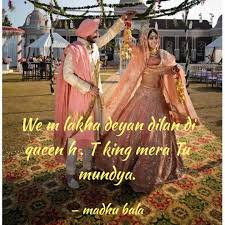 we m lakha deyan dilan di quotes writings by madhu yourquote