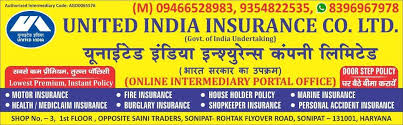 insurance policy payment