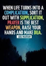 complete duas for the start and end of hijrah year