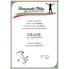 Disegnando l'Italia - Community