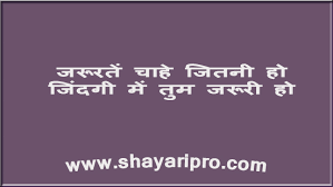 top sorry shayari for g f b f wife husband friend in hindi