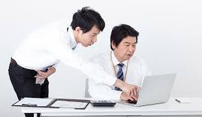 「年下の上司」の画像検索結果