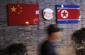 amid strained ties north korea