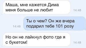 Русская Идея - Post a comment