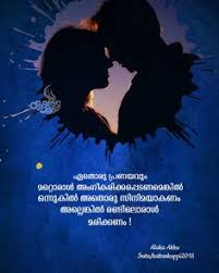 heart touching friendship quotes in malayalam friend quotes
