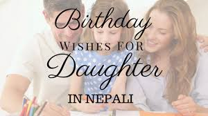 happy birthday wishes for daughter in i list