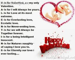 valentines day tamil wishes message