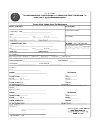 motor vehicle registration form