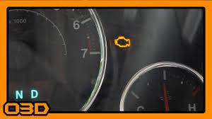jeep jk check engine light