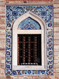 beauty as pointer an islamic theory of aesthetics com