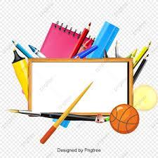 خلفية اللوازم المدرسية المدرسة اللوازم المدرسية كرتون Png وملف Psd للتحميل مجانا