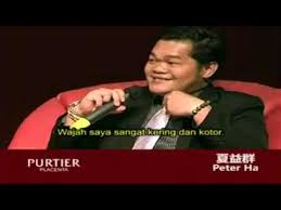 Testimonial Peter Ha-Purtier Indonesia - YouTube
