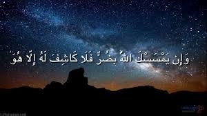 اجمل صور دينية 2019 صور اسلامية وادعية صور ايات قرانية وتسابيح