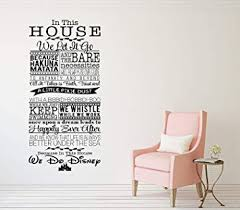 com in this house we do disney wall decal vinyl wall