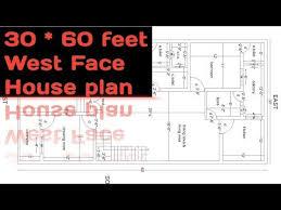 30x60 feet west facing house plan