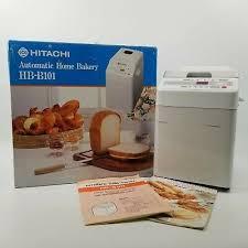 bread maker home bakery machine hb b101