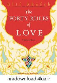 نتیجه تصویری برای کتاب ملت عشق
