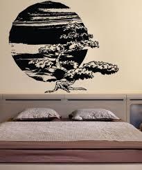Vinyl Wall Decal Sticker Bonsai Tree With Sun 1244 Stickerbrand