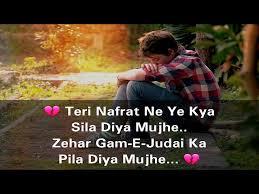 shayari hindi sad the video status