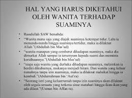 hukum istri pergi meninggalkan rumah dan melawan suami dalam islam