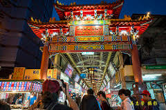 DU00356a--台北華西街夜市,華西街觀光夜市,台灣觀光夜市,台北市,萬華區(A7RII,AdobeRGB) | Flickr